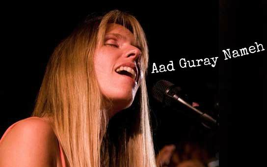 aad-guray-name-deva-premal