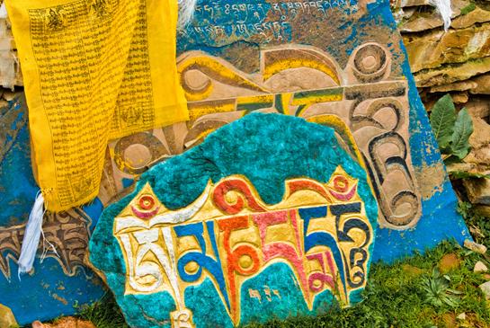 mantras-meditacion-om-mani-padme-hum