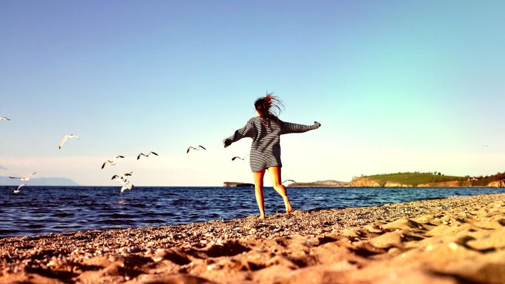 ¿De que depende la felicidad?