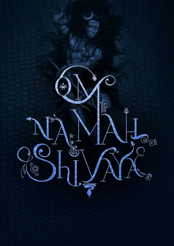 Om namaḥ Shivaya Significado y símbolo ॐ नमः शिवाय