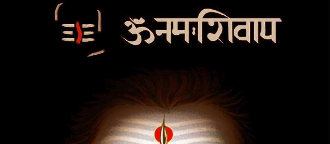 om-namah-shivaya-traduccion-akirelax