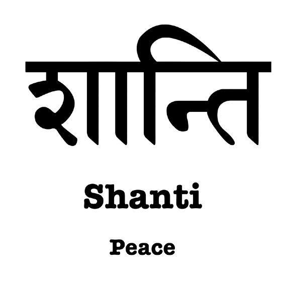 Om shanti Significado Paz Interior ओम शांति: शांति