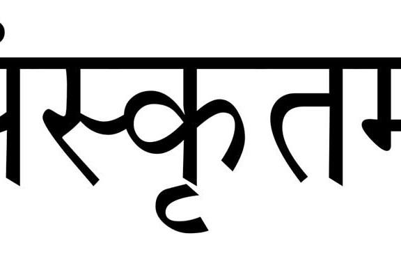 om-shanti-significado