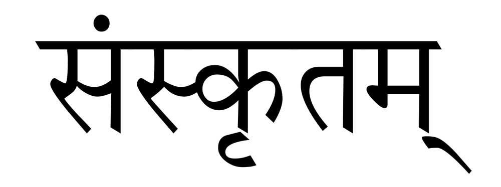 Traductor palabras sánscrito castellano I-K