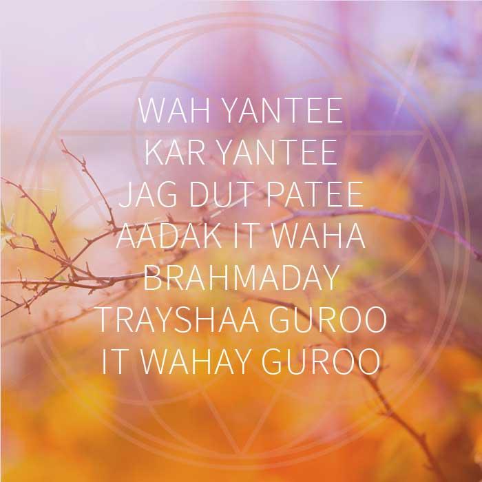 Wah Yantee Mantra Significado
